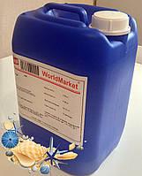 Морепродукты (ракушка) ароматизатор 950