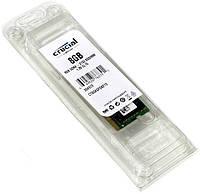 Память SO-DIMM 8Gb, DDR4, 2133 MHz, Crucial, 1.2V (CT8G4SFD8213) Б/Н