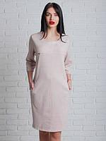 Платья больших размеров Алана
