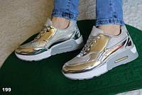 Стильные женские кроссовки серебристые 199