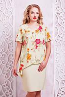 Батальное женское платье Забава Lenida 50-60 размеры