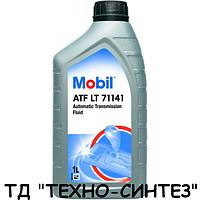 Масло трансмиссионное MOBIL ATF LT 71141  (1л)