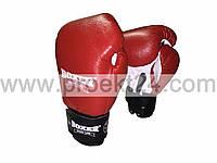 Боксерские перчатки кожа 12 oz (красные)