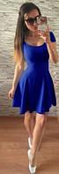 Классное летнее платье, фото 1