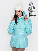 Женская демисезонная куртка больших размеров Айсель
