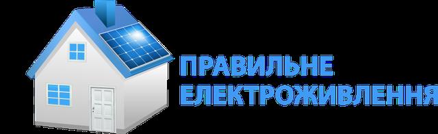 ПП Правильне електроживлення