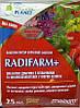 Биостимулятор роста корневой системы, укоренитель Radifarm+, Радифарм+, Valagro, Валагро, 25мл