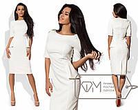Платье-футляр миди приталенное из плательного крепа с коротким рукавом, боковыми басками и юбкой со шлицей