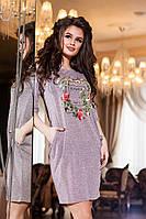 Женское короткое бежевое трикотажное платье с цветочным принтом . Арт-2174/57