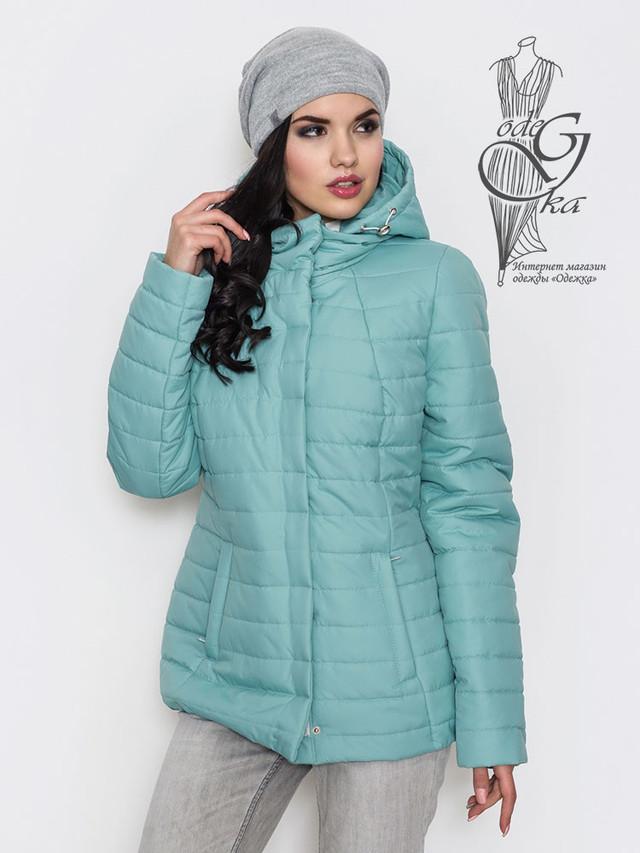 Подобные товары-2 Женской демисезонной куртки больших размеров Айсель-2