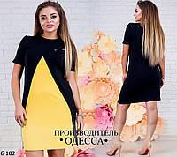 Платье б 102 /р66