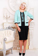 Батальное женское платье Марго мята+черный Lenida 50-60 размеры