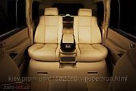 Перетяжка/пошив салона Lexus LX 570