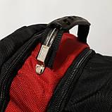 Рюкзак для ноутбука swissgear 35 л, фото 7