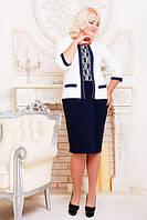 Батальное женское платье Марго  белый+темно-синий Lenida 50-60 размеры