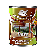 """Грунтовка деревозащитная BASE  """"Корабельная"""" 0,75 л."""