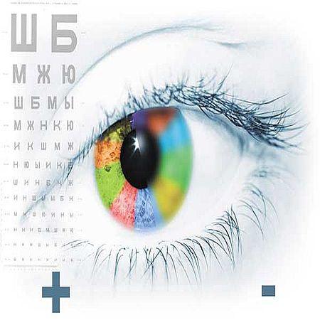 Близорукость и дальнозоркость: выбираем очки для зрения
