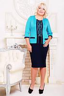 Батальное женское платье Марго  бирюза+темно-синий Lenida 50-60 размеры