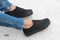 Кроссовки-кеды женские черные 275