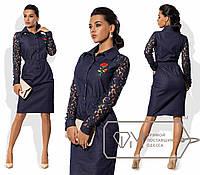Платье-рубашка миди приталенное из стрейч-джинса с длинными рукавами из гипюра и аппликацией Роза на стебле