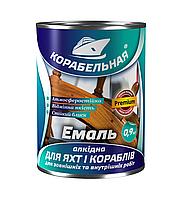 """Эмаль алкидная """"КОРАБЕЛЬНАЯ"""" 0,9 кг. желто-коричневая"""