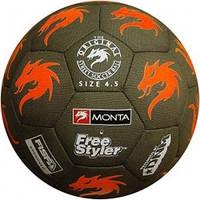 Мяч футбольный Monta FreeStyler Green/Orange р. 4,5