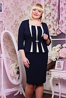 Трикотажное темно-синее платье большого размера Розали  Lenida 50-58 размеры