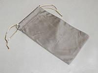 Чехол - мешочек для очков 820110