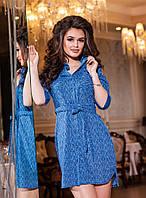Стильное  принтованное платье-рубашка с поясом, цвет электрик . Арт-2175/57