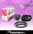 Автомобильная акустика колонки Pioneer TS-6993 460W, фото 4