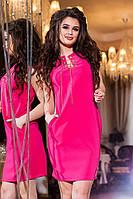 Модное малиновое женское платье, шнуровка-цепочка . Арт-2176/57