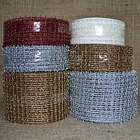 Лента-сетка металлизированная для оформления букетов 100 мм /223010