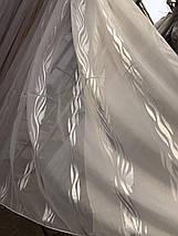 Тюль белый шифон с разноцветным орнаментом оптом JH-239 , фото 3
