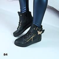 Сникерсы ботиночки бабочка черные 84