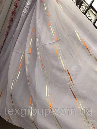 Тюль белый шифон с цветным орнаментом оптом JH-110, фото 2
