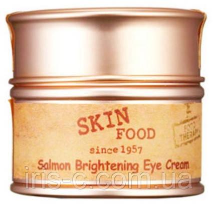 Крем (не консилер) для кожи вокруг глаз экстрактом икры SKINFOOD Salmon Brightening Eye Cream 30мл