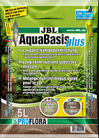 Питательный грунт для растений JBL AquaBasis plus 5 л