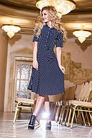 Модное женское черное  платье в полоску, на пуговичках. Арт-2179/57