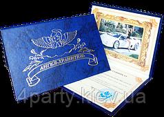 Сертификат подарочный 100316-137