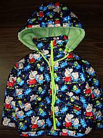 курточки на весну На рост 86-92, 92-98, 98-104,104-110  плотная, ветронепроницаемая плащёвка наполнитель синт