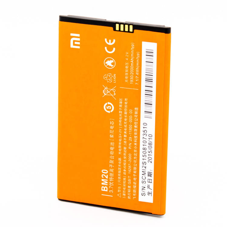 Аккумулятор Xiaomi Mi2 BM20, ОРИГИНАЛ
