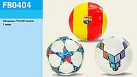 Мяч футбольный FB0404