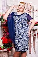 Трикотажное батальное платье Идеал Lenida 50-58 размеры
