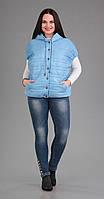Куртка Ива-889 белорусская одежда