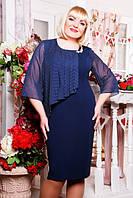 Синее батальное платье Венеция Lenida 50-52 размеры