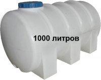 Емкость для перевозки 1000 л усиленная