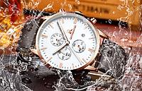 Мужские наручные часы.Модель 2188, фото 3