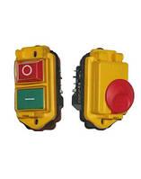 Кнопка запуску до бетонозмішувачів AgriMotor 130,155,190 ( DKLD DZ-6 ), фото 1
