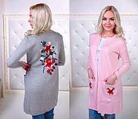 Женский турецкий кардиган вышивка Цветы
