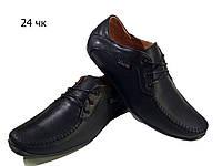 Мокасины мужские натуральная кожа на шнуровке черные (24)